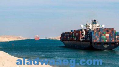 صورة إعلان رسمي بعد جنوح السفينة العملاقة بقناة السويس
