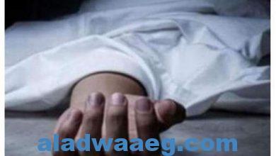 صورة عاااااجل ٠٠٠٠٠  ذبح فتاة في ظروف غامضة ببورسعيد.. والأمن يحقق في الواقعة