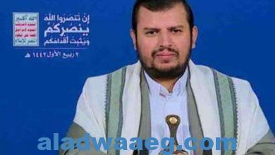 صورة عبدالملك الحوثي يؤكد مشروعية الشعب اليمني في الرد العدوان