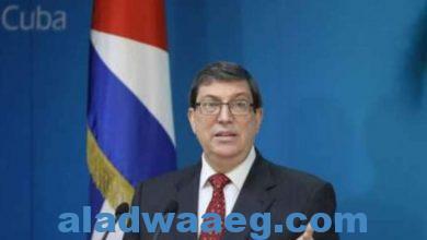 صورة وزير خارجيه كوبا الحصار الأمريكي لكوبا مخالفة صارخة للقانون