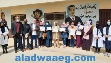 صورة اختتام الدورة التدريبية البرمجة التعليمية بمدرسة القاهرة