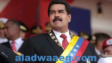 صورة فيسبوك تجمد صفحة رئيس فنزويلا بسبب معلومات خاطئة حول كورونا
