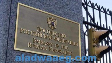 صورة روسيا تستدعي سفيرها لدى واشنطن للتشاور