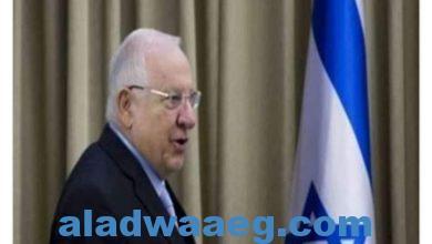 صورة الرئيس الإسرائيلي يبدأ المشاورات لمن سيتولي تشكيل الحكومة