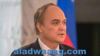 صورة السفير الروسي بواشنطن يغادر لموسكو