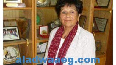 صورة وفاة الدكتورة فينيس كامل وزيرة البحث العلمي سابقا
