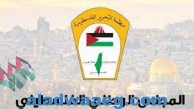 صورة المجلس الوطني الفلسطيني يستنكر مايحدث في أحياء القدس