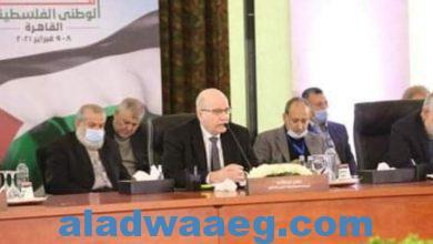 صورة انتهاء الحوار الفلسطيني بين الفصائل والبيان الختامي
