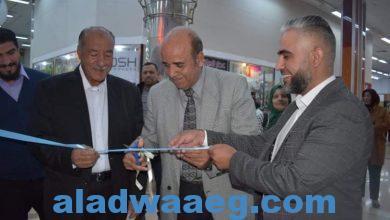 """صورة افتتاح مكتب فريق بنغازي لــ """"منتجات الصحة و الجمال """""""