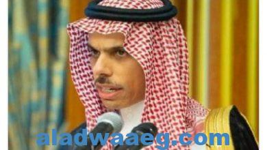 صورة السعودية تطالب الوكالة الدولية للطاقة الذرية تطبيق المعايير الدولية