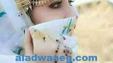صورة إبنة حواء