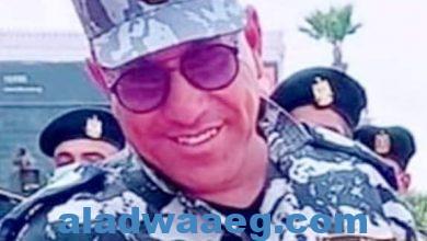 صورة استشهاد عميد بقوات أمن الفيوم فى تبادل إطلاق نار مع السفاح القاتل بمركز سنورس