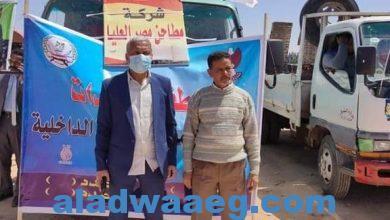 صورة مشاركة مطاحن مصر العليا في ماراثون محافظه سوهاج لمجابهه الكوارث والازمات