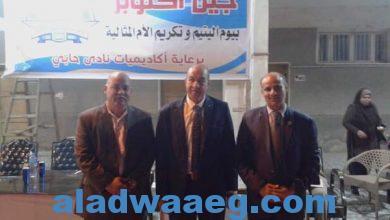 صورة افتتاح اكاديميات نادي حابي الرياضي بمحافظة السويس