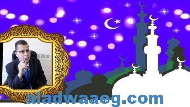 """صورة الإستعداد لشهر رمضان """" الجزء الرابع عشر"""