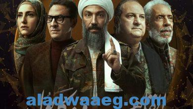 صورة طارق لطفى …. أنا الشيخ رمزى فى رمضان ٢٠٢١