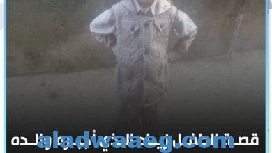 صورة وجدوا بحوزته 90 ألف جنيه.. النيابة تنتهي من التحقيق مع نجل سفاح الفيوم