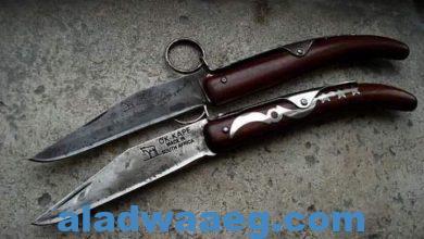 صورة سكين الاوكابي ..
