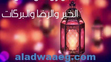 صورة هلال رمضان هلال الخير والرضا والبركات