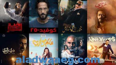 صورة دليلك لمشاهدة مسلسلات وبرامج رمضان 2021
