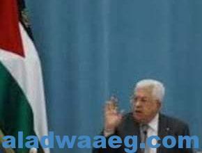 صورة منظمة التحرير الفلسطينية برئاسة عباس تصدر بيان عاجل بمستجدات الأحداث