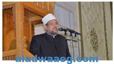 صورة افتتاح أحد أكبر مساجد وسط الدلتا بطنطا