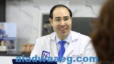صورة الدكتور نبيل فقيه : ازالة جراحة شد العيون وجعلها أكثر شبابية