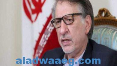 صورة الخارجية الايرانية تناقش قضيتي أفغانستان وفلسطين مع الجنائية الدولية