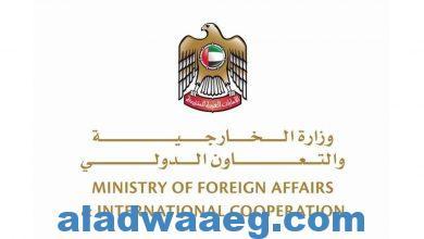 صورة الإمارات تطالب اسرائيل الي تحمل المسؤولية في خفض التصعيد وتدعو إلى ضبط النفس