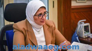 صورة وزيرة الصحة توجه بتوزيع أطباء الزمالة المصرية