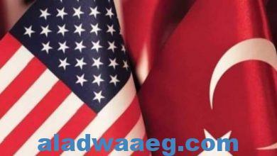 صورة الخيارات التركية المتاحة للانتقام من الولايات المتحدة