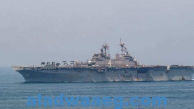 صورة الأسطول الخامس للبحرية الأمريكية: مواجهة بين سفن إيرانية وأمريكية هي الأولى منذ عام
