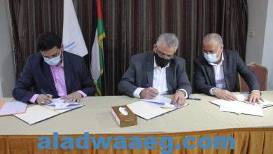 صورة غزة: توقيع اتفاقية تخزين فائض الطاقة الكهربائية المولدة من محطات الطاقة الشمسية