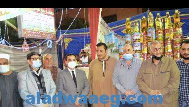 صورة مستقبل وطن المنيا يفتتح معرض أهلا رمضان لبيع السلع الغذائية بأسعار مخفضة بملوي