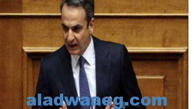صورة رئيس وزراء اليونان ينتقد الاتحاد الأوروبي بسبب لقاحات كوفيد-19