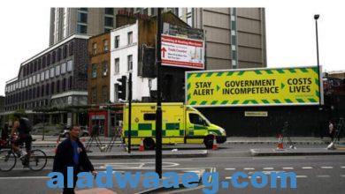 صورة بريطانيا تسجل أكثر من 3400 إصابة و52 وفاة جديدة بفيروس كورونا