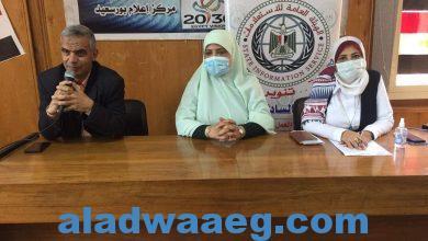 صورة ندوة لإعلام بورسعيد للتوعية بأهمية التأهيل النفسي للمقبلين على الزواج