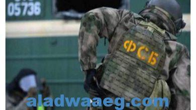 """صورة الأمن الروسي يعلن إحباط مخطط """"إرهابي"""" غرب موسكو"""