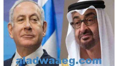 صورة اتفاقية تعاون بين مؤسسة دبي للتنمية واتحاد أرباب الصناعة الإسرائيليّة
