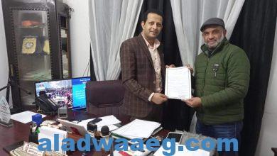 """صورة بروتوكول تعاون بين """" الشناوي والزلفي """" لتبني مواهب الصعيد"""