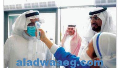 صورة السعودية تعلن عن أكبر معدل إصابة يومي بكورونا منذ 10 سبتمبر