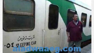 صورة العناية الإلهية تنقذ قطار النوم القاهرة اسوان من كارثة
