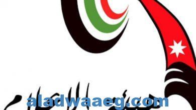 صورة النائب العام الأردني يقرر حظر النشر في قضية الأمير حمزة