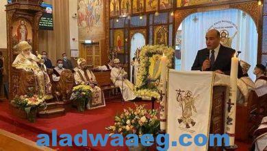صورة السفير المصري لدى المملكة الهولندية يشارك في احتفالات عيد القيامة