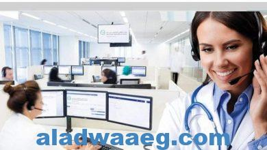 صورة مركز أبوظبي للصحة العامة يبحث جدوى التطبيب عن بعد