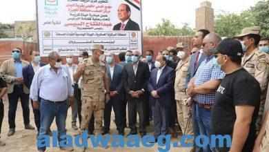 صورة وزير التنمية المحلية: إنشاء أكثر من 320 مجمع خدمات إجرائية متكاملة في قري مصر