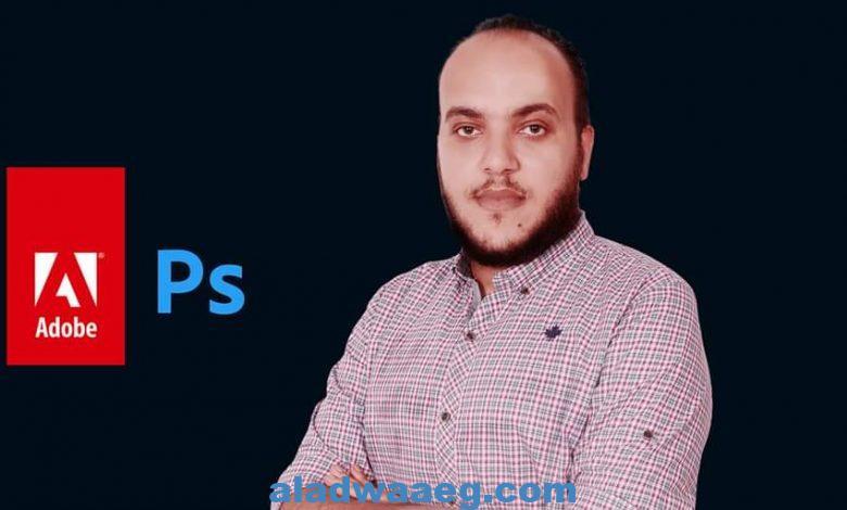 إسلام جمال يكتب: لماذا فوتوشوب