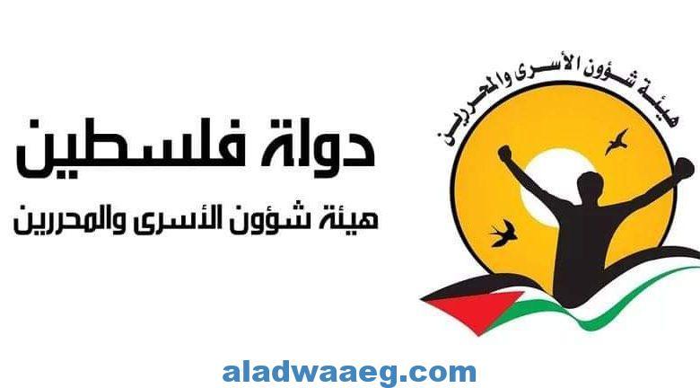 """قرار بتمديد توقيف الأسير الجريح منصور عمرو ونقله الى """"عيادة سجن الرملة"""