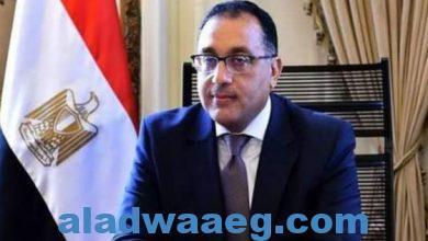 صورة عاجل.. رئيس الوزراء يعلن موعد إجازة عيد الفطر المبارك: 5 أيام