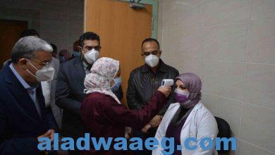 صورة محافظ المنيا :التوسع في مراكز التطعيم بلقاح فيروس كورونا واتاحته بالمنشآت الخدمية ولعمال النظافة